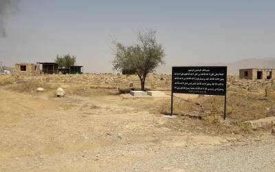 گلزار شهدای روستای مهرزیل