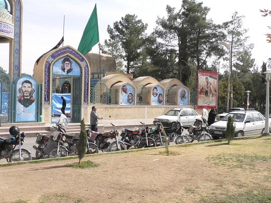 گلزار شهدای شهر نجف آباد