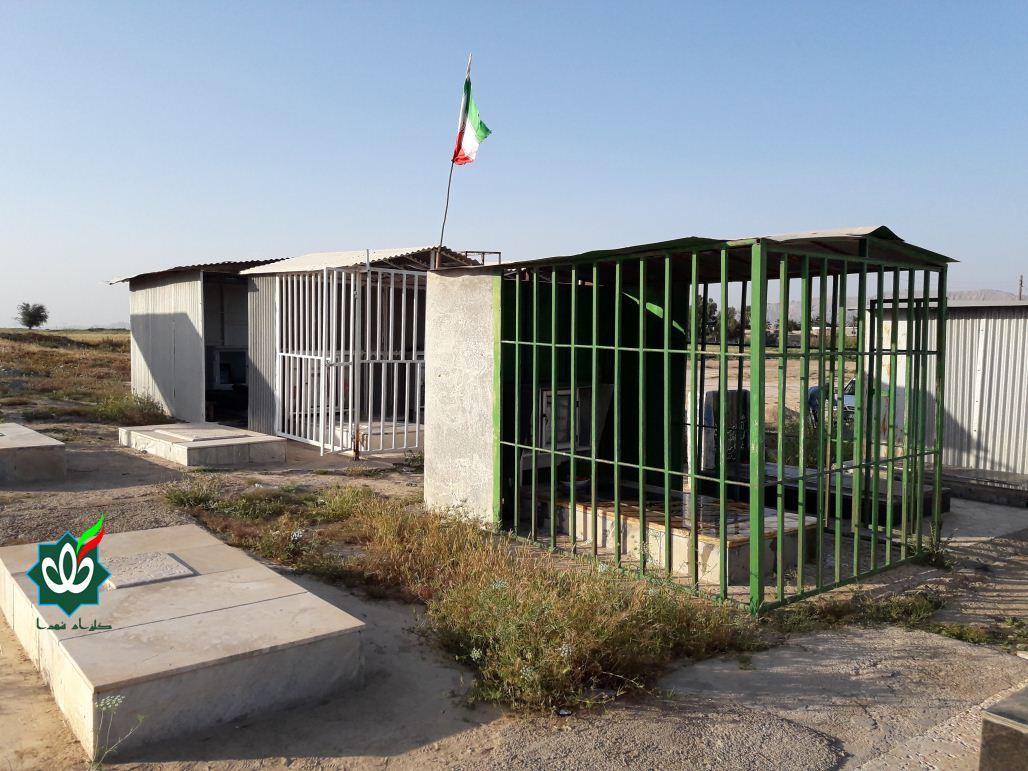 گلزار شهدای روستای بیژن آباد (عبدیخانی)