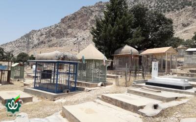 گلزار شهدای روستای قلعه سرد