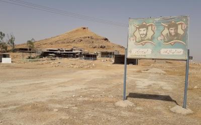 گلزار شهدای روستای قلعه رزه