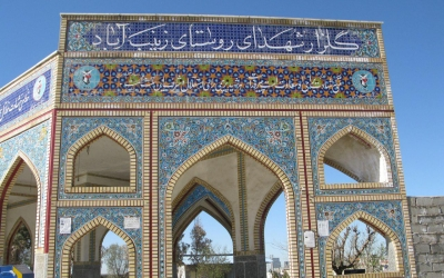 گلزار شهدای روستای زینب آباد شهرستان رامیان - استان گلستان