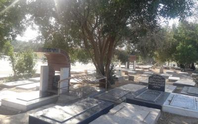 گلزار شهدای روستای ابودبس