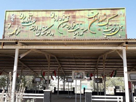 گلزارشهدای روستای ماماهان - استان همدان