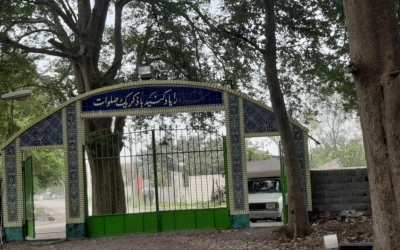 گلزار شهدای روستای باریکلا بخش چمستان - شهرستان نور