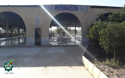 گلزار شهدای شهرستان هندیجان - آرامستان شاه مشهد