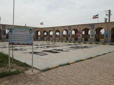 یادمان شهدای جهاد عشایر عرب خوزستان