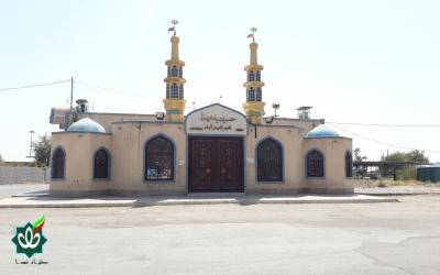 گلزار شهدای شهر شمس آباد