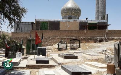 گلزار شهدای روستای چم سید محمد