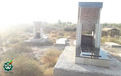 گلزار شهدا روستای زورآباد (حاج جعفر)
