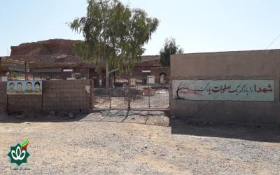 گلزار شهدای روستای بازارگه