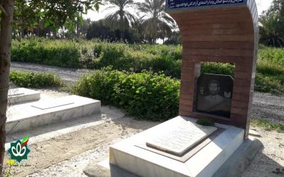 گلزار شهدای روستای لنگیر سفلی