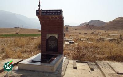 گلزار شهدای روستای بادلان (بادلون)
