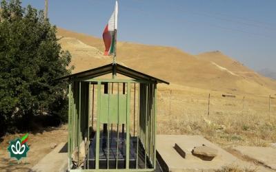 گلزار شهدای روستای دره سهراب