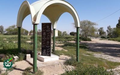 گلزار شهدای روستای چم کلگه