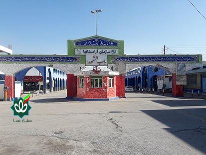 گلزار شهدای اهواز - آرامستان بهشت آباد