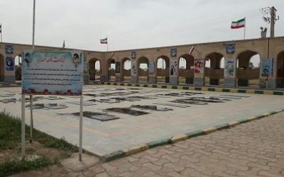 گلزار شهدا و یادمان شهدای عشایر عرب خوزستان در روستای گمبوعه بزرگ