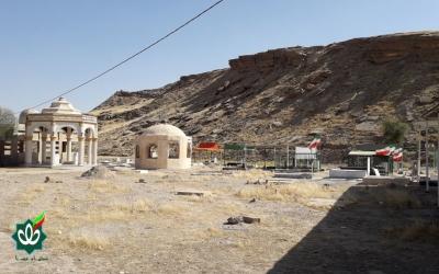 گلزار شهدای روستای رود زرد