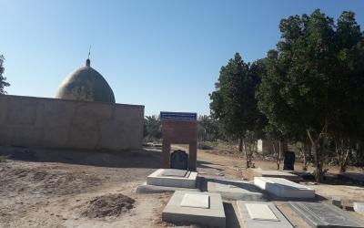 گلزار شهدای روستای مظفریه 2-مقبره سید خلف