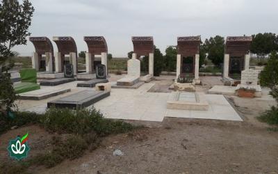 گلزار شهدای شهرک شهید رجائی (زنجیر) - آرامستان بهشت آباد