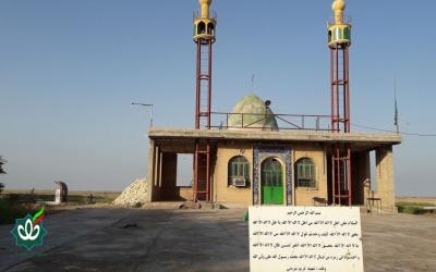 گلزار شهدای روستای عباس (دره عباس)