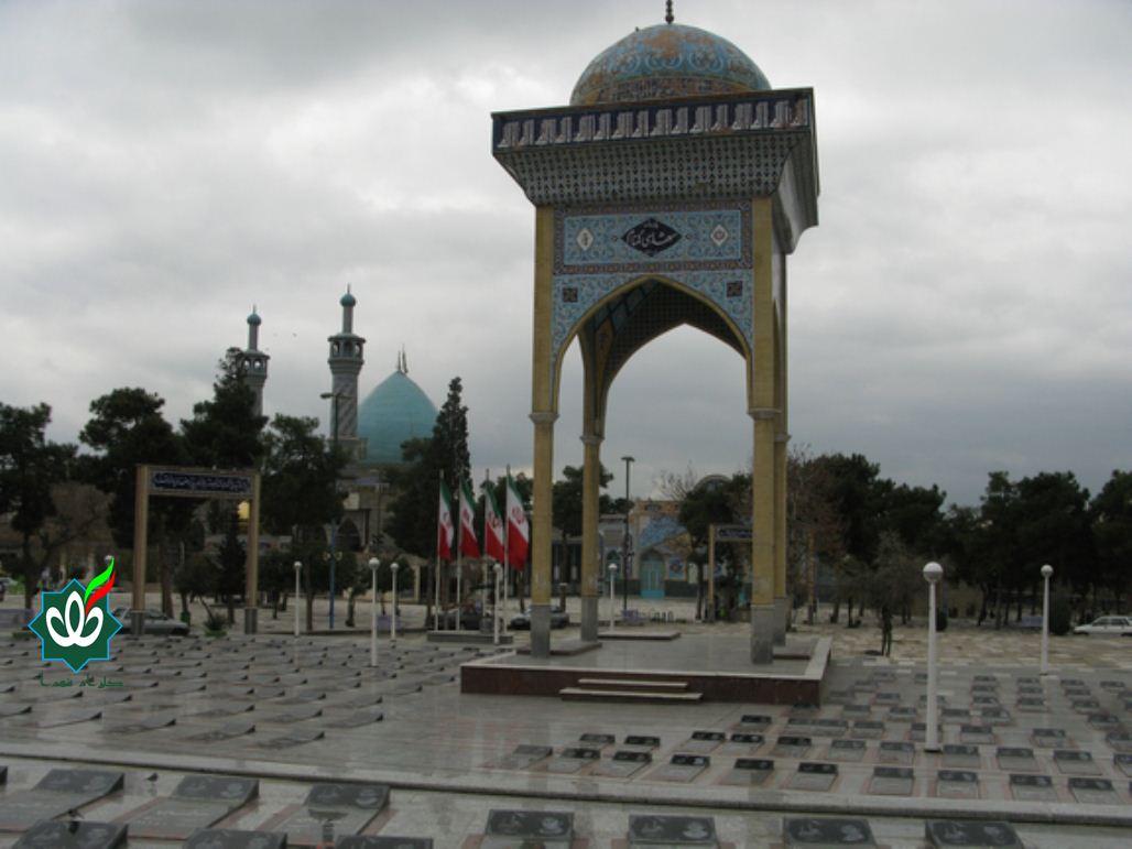 گلزار شهدای شهر گرگان - بارگاه ملکوتی امام زاده عبدالله علیه السلام