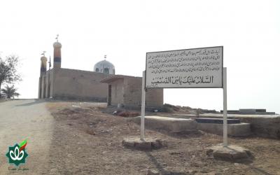 گلزار شهدای روستای شعیب نبی علیه السلام