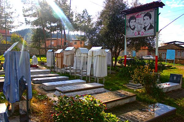 گلزار شهدای حسین آباد شهید آباد (تروجن) بهشهر