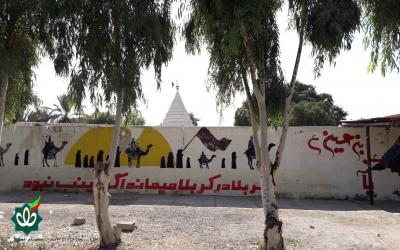 گلزار شهدای شهر میانرود - بقعه امامزاده زین العابدین علیه السلام